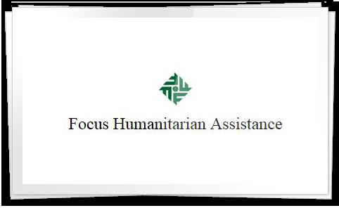 Focus Humanitarian